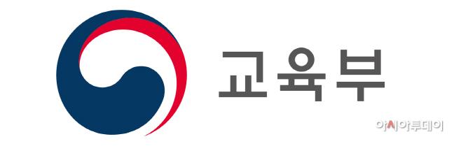 교육부_국_좌우
