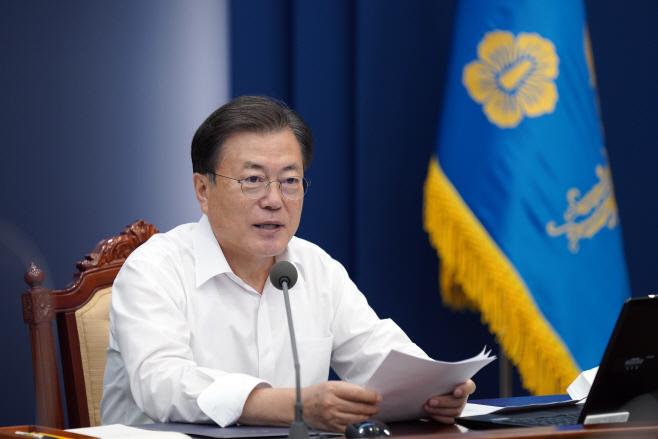 수보회의 발언하는 문재인 대통령