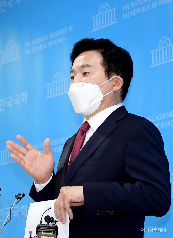 원희룡 제주지사8