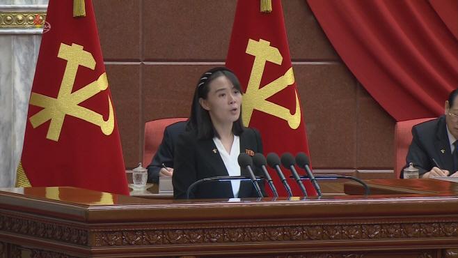 북한 당 정치국 회의에서 비판 토론하는 김여정