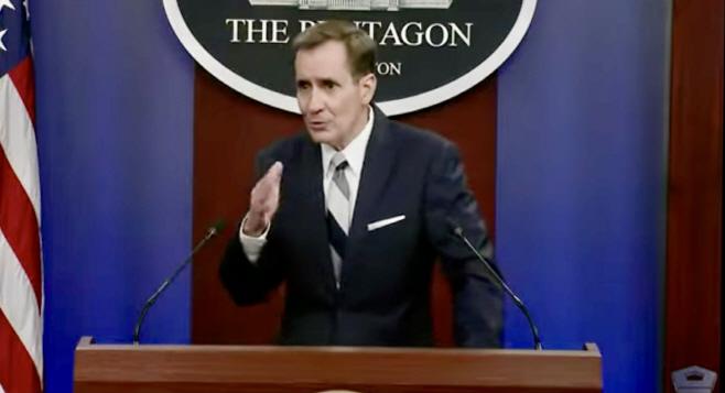 커비 미 국방부 대변인