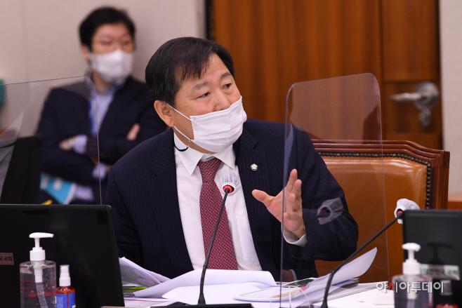 국정감사 산자위 한국전력공사, 한국수력원자력 등