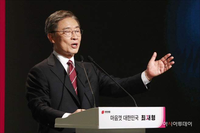 [포토] 최재형 '한반도 평화·비핵화 위해 김정은과 만날 용의'