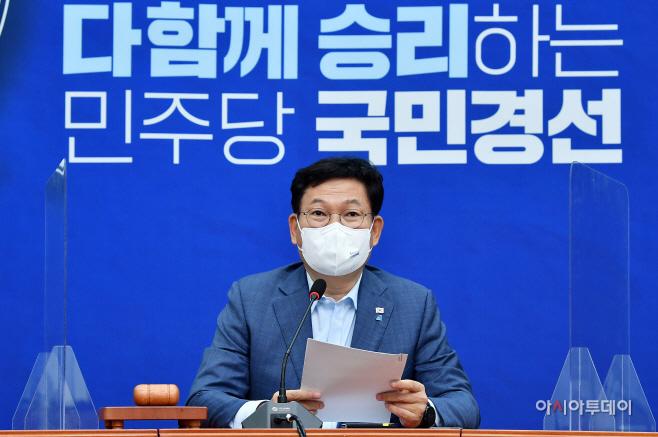 [포토] 송영길 대표 '한미연합훈련...전시작전권 회수 위해 불가피'