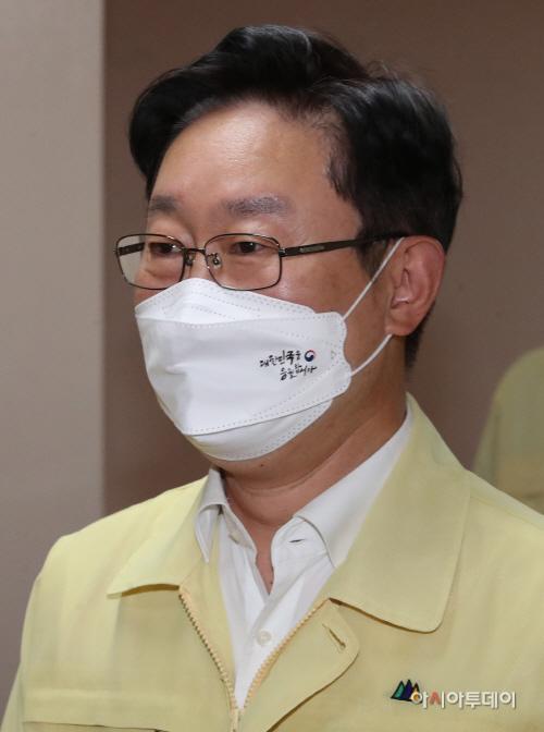 [포토] 국무회의 참석하는 박범계 장관