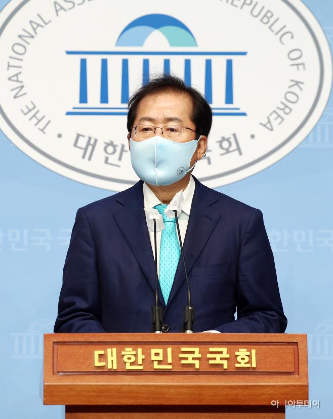 홍준표 국민의힘 복당5