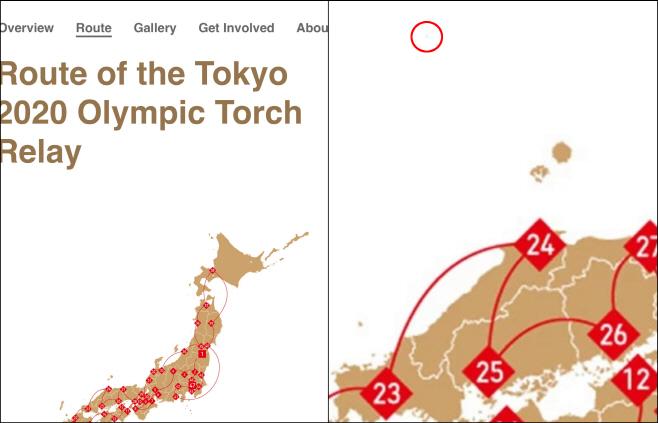 도쿄올림픽 성화봉송-3