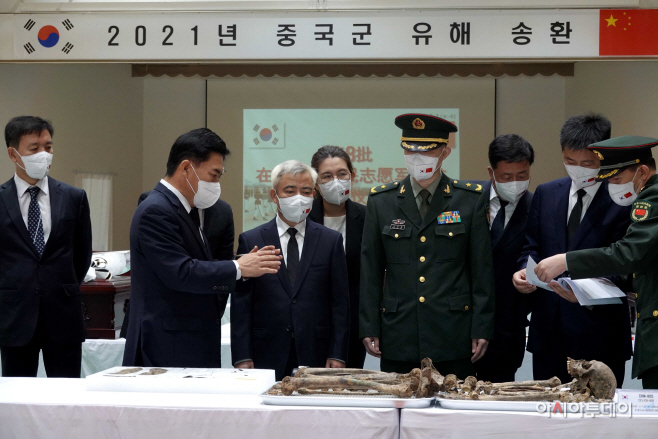 210901 중국군 유해 입관식 (1)