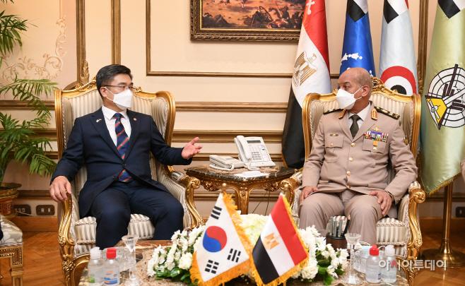 한-이집트 국방장관회담