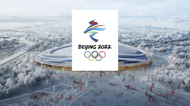 베이징 동계올림픽