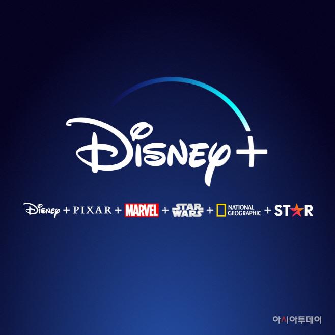 [사진자료] 디즈니+ 로고 (1)