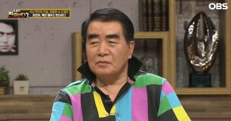 윤양하 완성