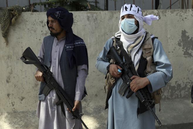 Afghanistan <YONHAP NO-3629> (AP)