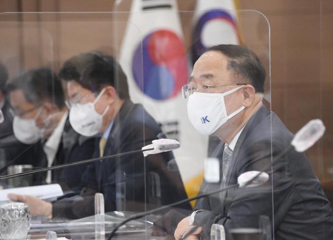 홍남기 확대간부회의