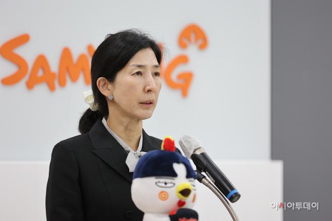 삼양식품 창립60주년 비대면 기념식_김정수 총괄사장 (1)