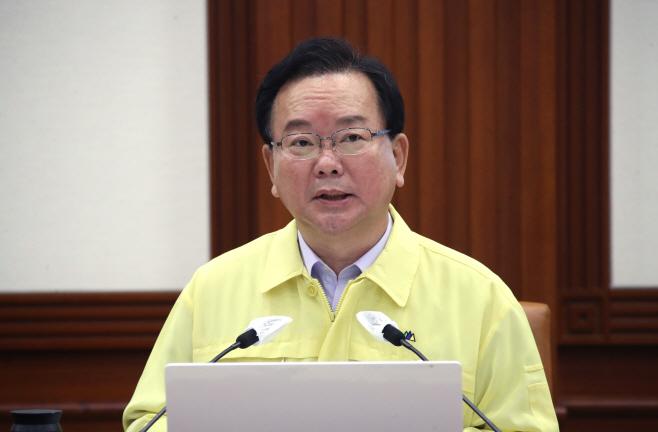 코로나19 대응 중대본 회의 주재하는 김부겸 총리