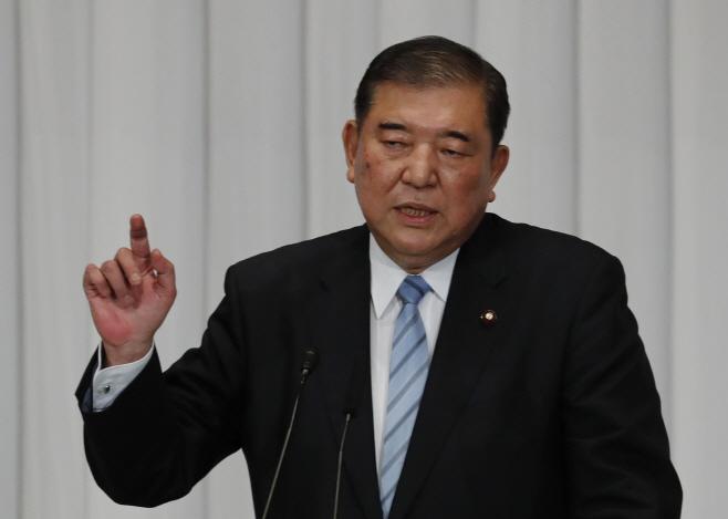 Japan Politics <YONHAP NO-2422> (AP)