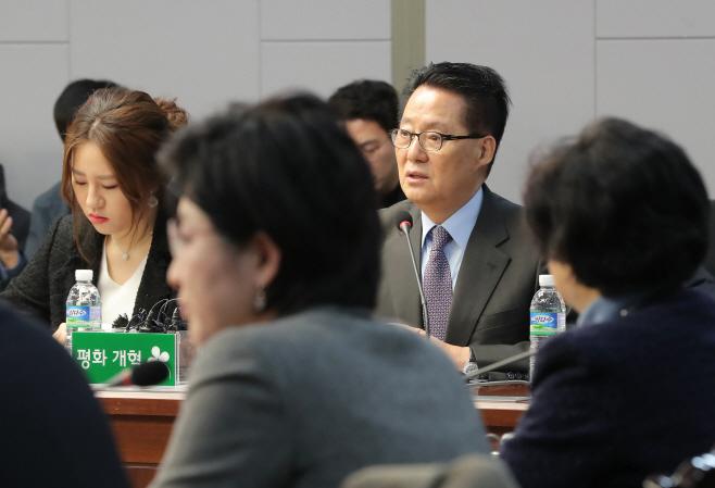 국민의당지키기운동본부 전체회의 참석한 박지원-조성은