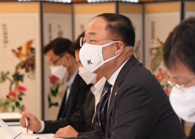 홍남기 부동산회의