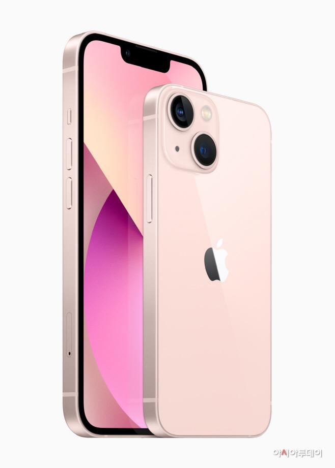 Apple_iphone13_hero_geo_09142021