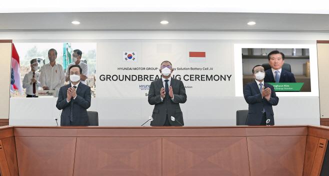 (사진3) 현대차그룹-LG에너지솔루션, 인도네시아 배터리셀 합작