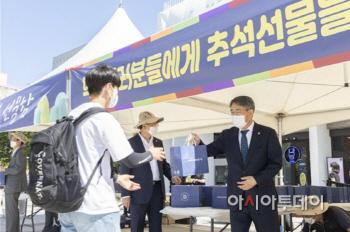 서울시립대