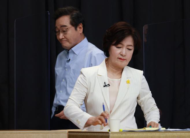 더불어민주당 대선 경선 후보 토론회