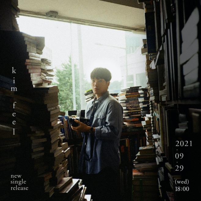 210916_김필_image