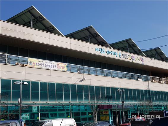 진안고원 시장