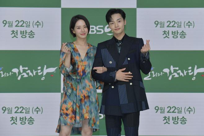 박규영 김민재-5