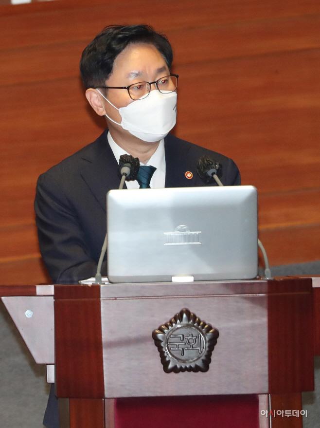 [포토] 대정부질문 답변하는 박범계 법무부 장관