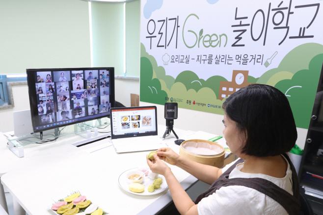 0916 우리금융, 청소년 대상 ESG 환경교육 실시