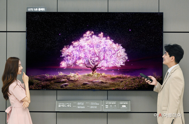 [사진3] LG전자, 세계 최초 83형 올레드 TV 출시