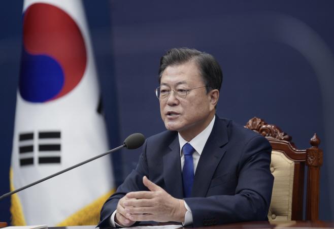 에너지 및 기후에 관한 주요 경제국 포럼 연설하는 문 대통령
