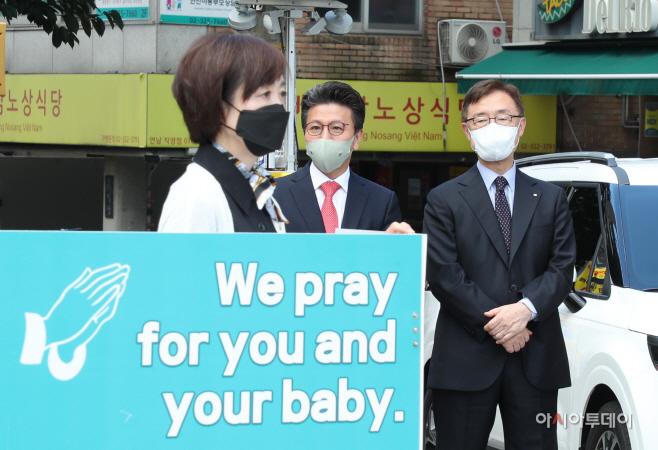 최재형 낙태 반대 1인 시위