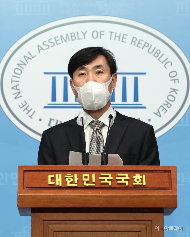 하태경, 공약 발표 기자회견