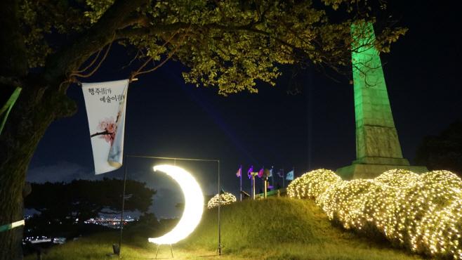 낮보다 아름다운 행주산성의 밤/제공=고양시