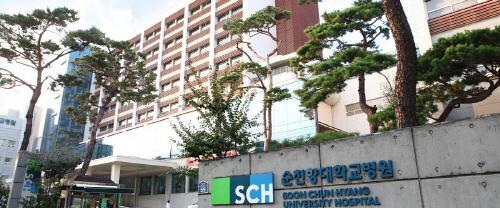 순천향대병원