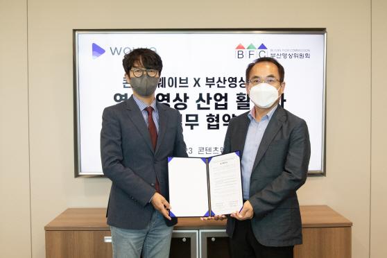 (20210924)사진자료_웨이브-부산영상위원회 업무협약(1)