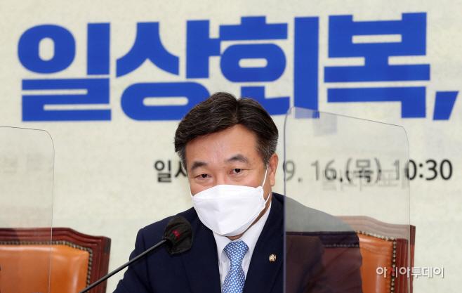 민주당 위드코로나 TF 1차회3