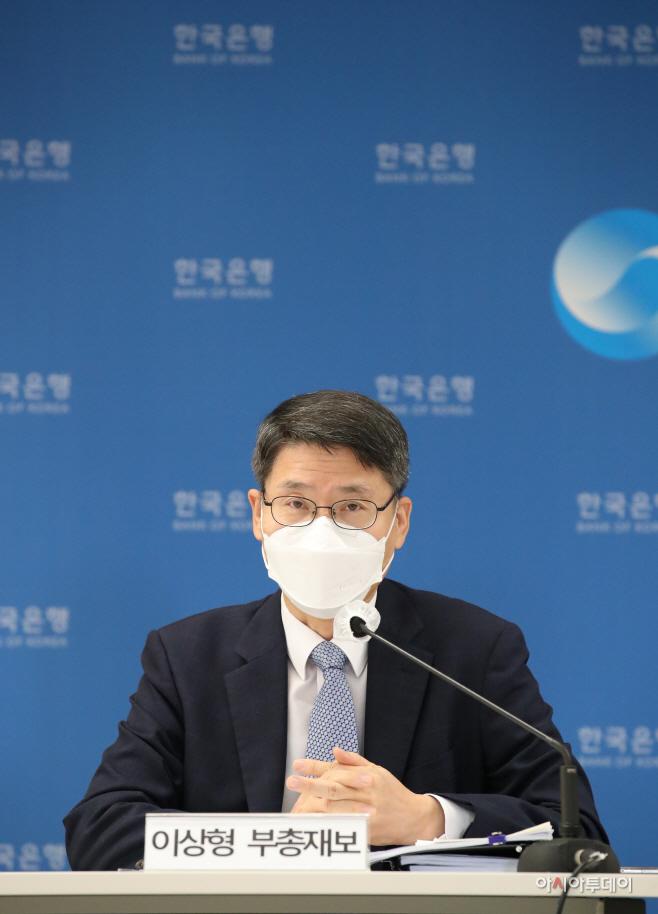 20210924 금융안정상황(2021년 9월) 기자설명회_1