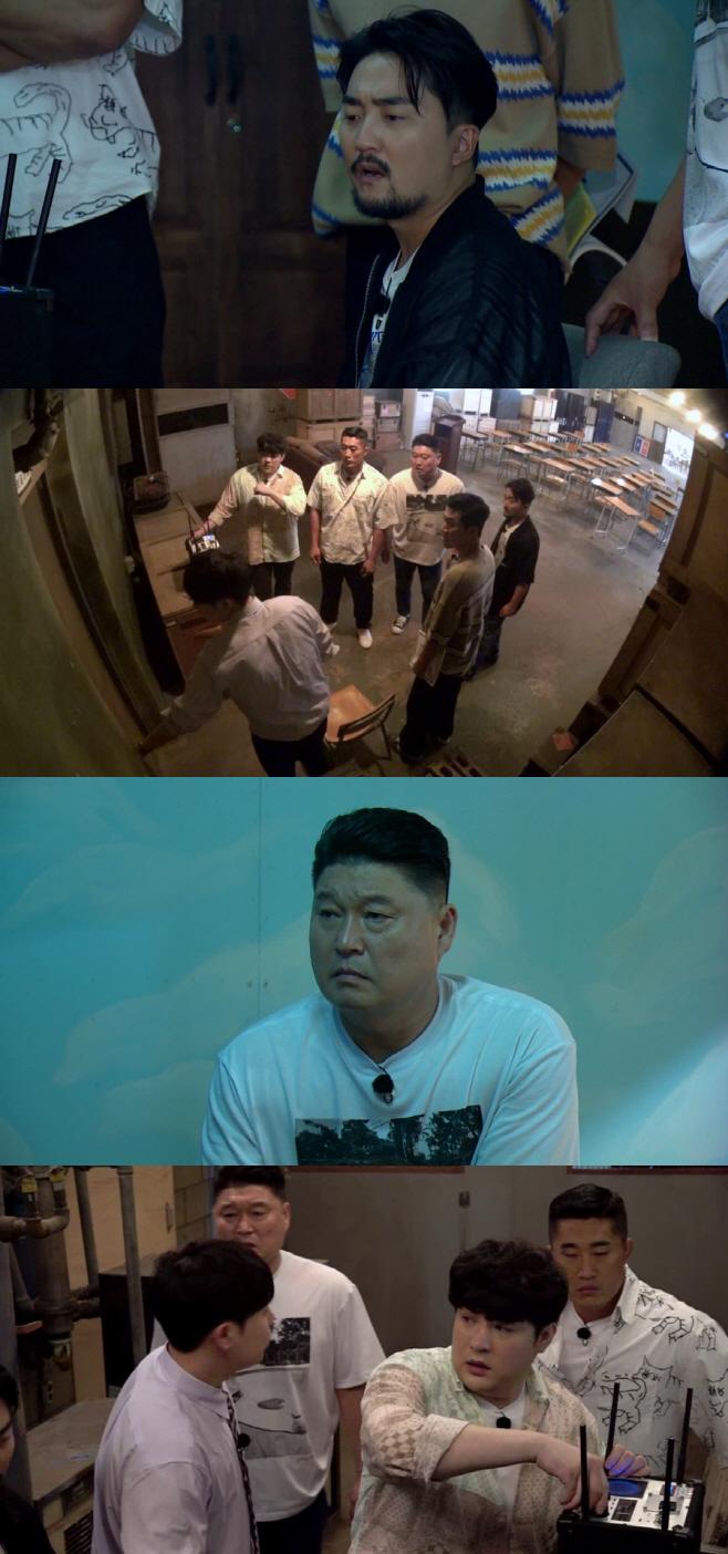 tvN 대탈출4_12회