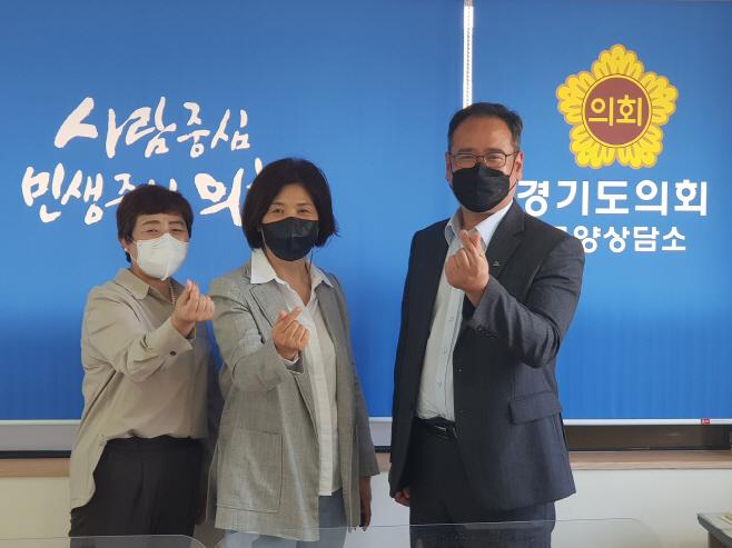 왕성옥 의원, '장애인 일자리 증진' 정담회 실시