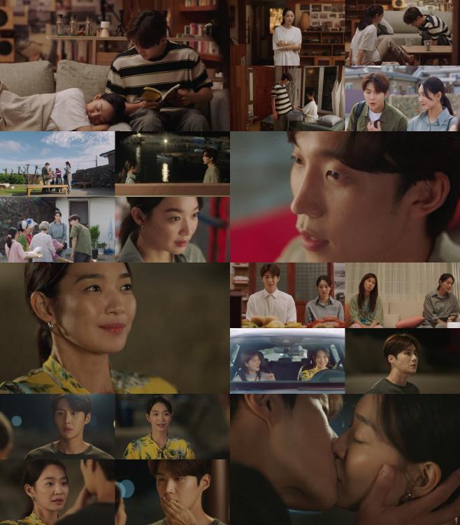 tvN갯마을차차차_66_로맨틱키스엔딩(1)