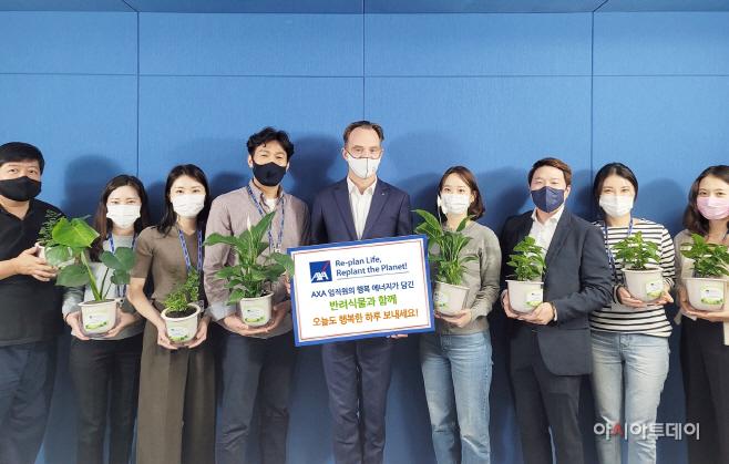[이미지] AXA(악사)손보, 반려나무 나눔 캠페인