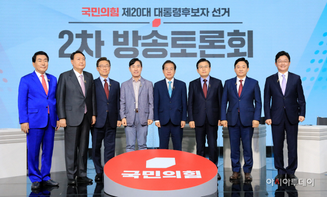 [포토] 국민의힘, 대선 후보 선거 '2차 토론회'