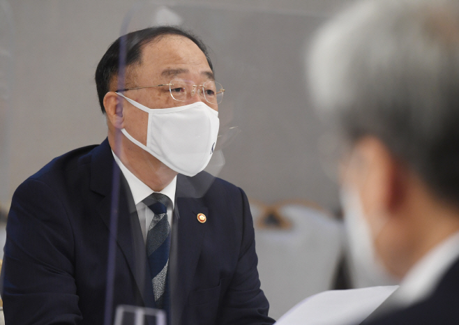 기재부, 부동산시장 점검 관계장관회의