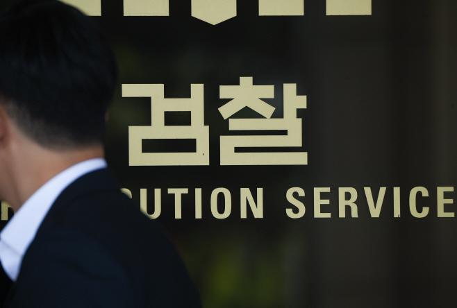 검찰_아투사진부 (1)