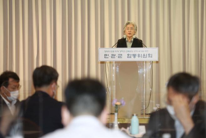 경과 보고하는 박은정 위원장