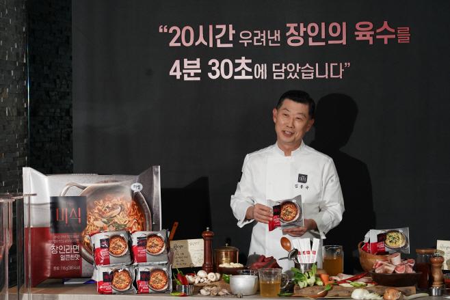 [사진1] 하림그룹 김홍국 회장